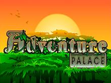 Игровой автомат Adventure Palace
